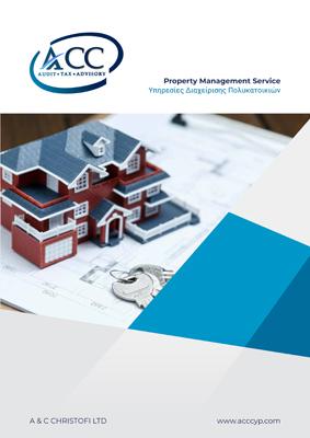 Property-Management-for-web-1